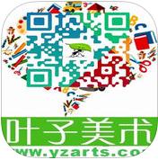 中国叶子少儿美术网app
