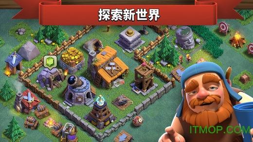部落冲突万圣节无限钻石版 v2.0.5 安卓内购破解最新版 3