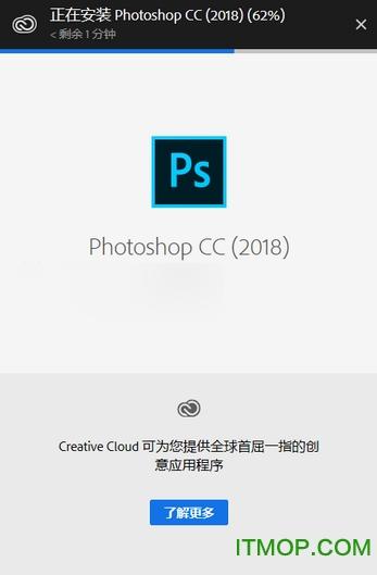 photoshop cc 2018汉化语言包  0