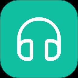 群晖遥控器(ds audio)