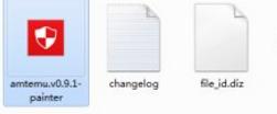 Adobe After Effects CC 2018破解文件 免费版 3