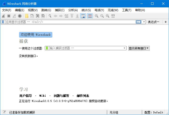 wireshark 64λ��������� v3.0.5 ������Ѱ� 0