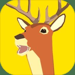 非常普通的鹿�h化破解版