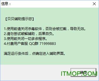 ��使命召��ol免�M�o助 v16.6 �G色最新版 0