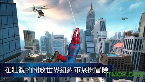 超凡蜘蛛侠2汉化版游戏 v1.2.2f 安卓版0