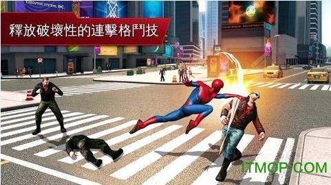 超凡蜘蛛侠2汉化版游戏 v1.2.2f 安卓版1