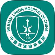 武汉协和医院手机挂号软件v1.1 安卓版