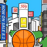 涩谷篮球内购破解版