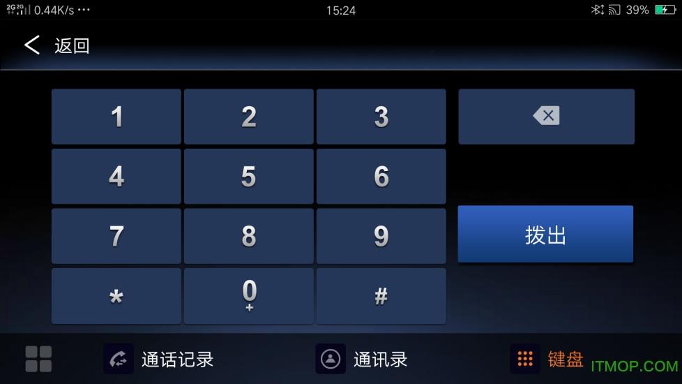 东风日产Mobile App-Kicks v1.2.29 安卓版 1