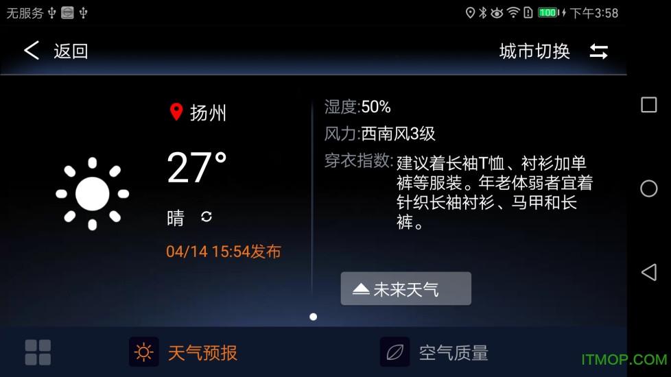 东风日产Mobile App-Kicks v1.2.29 安卓版 3
