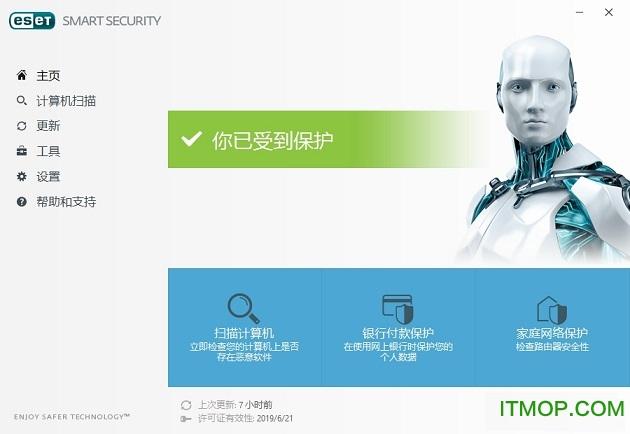 ESET NOD32安全套装32位/64位版 v14.0 简体中文版 0