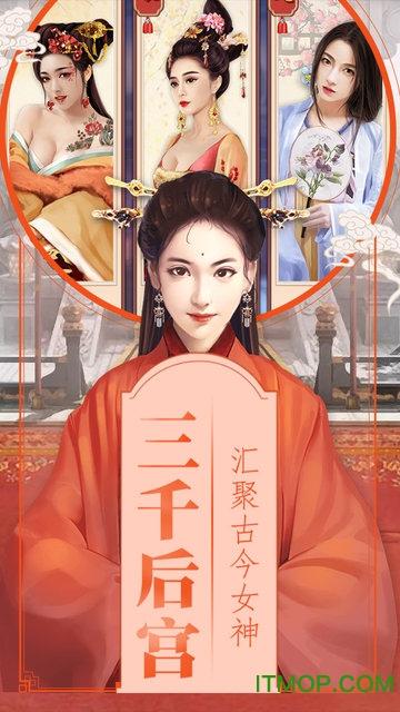 清宫无间斗草花版 v1.6.01 安卓版 2
