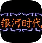 FC最终幻想1游戏
