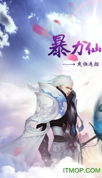 幻舞利刃�荣�破解版 v1.40 安卓版 0