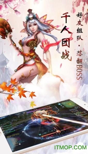 幻舞利刃�荣�破解版 v1.40 安卓版 1