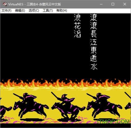 三国志4赤壁风云 免费版 0