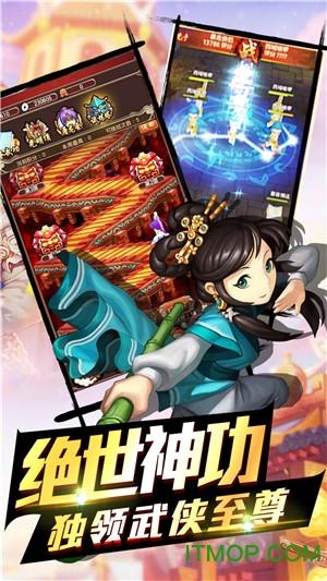 侠客江湖 v2.0 官网安卓版 2