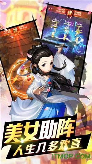 侠客江湖 v2.0 官网安卓版 1