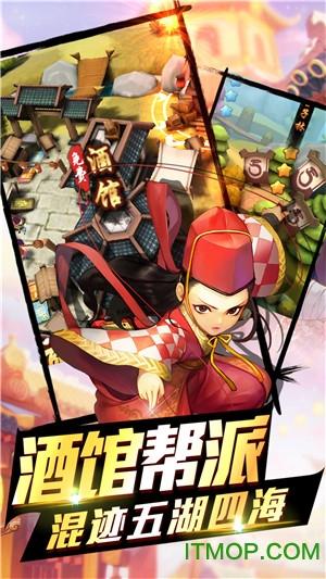 侠客江湖 v2.0 官网安卓版 0