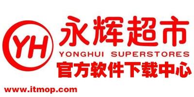 永辉超市app