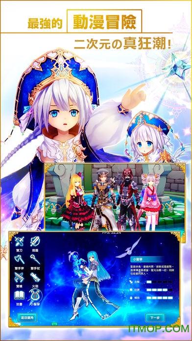 幻想神域启源女神手机版 v1.2.0 安卓版2