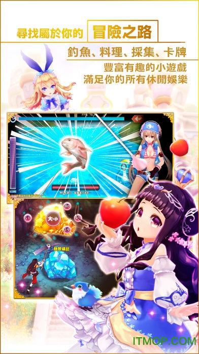 幻想神域启源女神手机版 v1.2.0 安卓版0