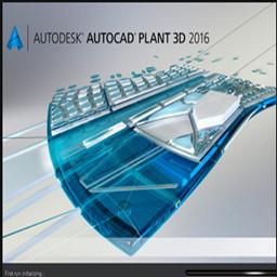 Autocad Plant 3d 2018中文破解版