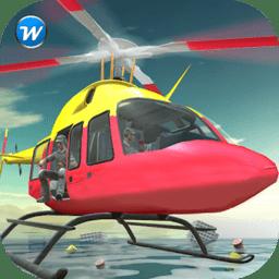 飞行救护直升机模拟内购破解版