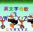 A到Z的字母歌合集