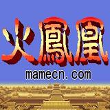三��志2火�P凰三�κグ�