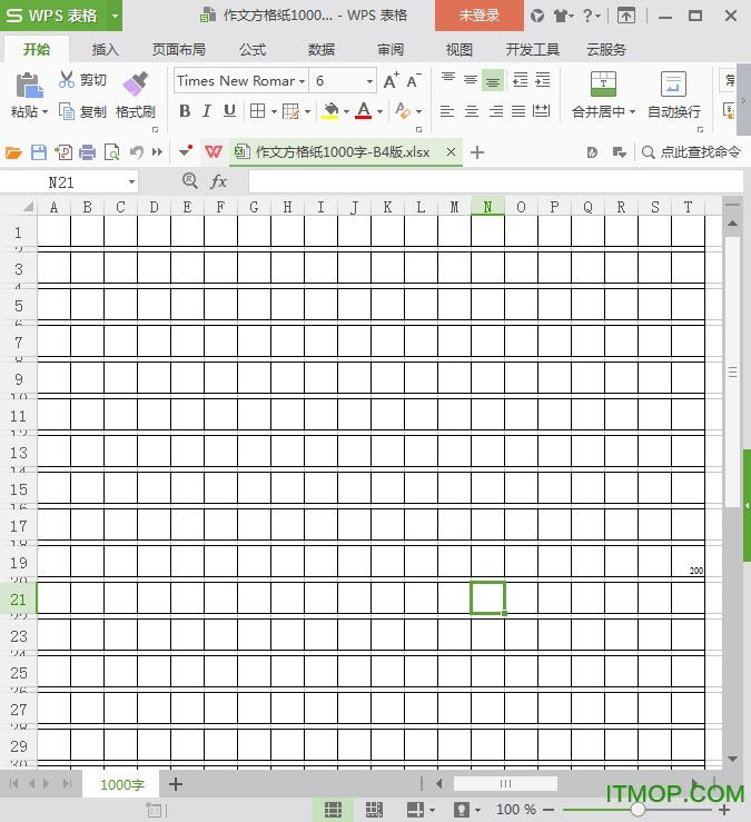 作文格子纸模板1000字下载 1000字作文稿纸模板下载word打印版