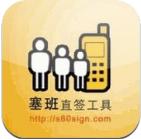 诺基亚手机直签工具(S60V3s60V5)