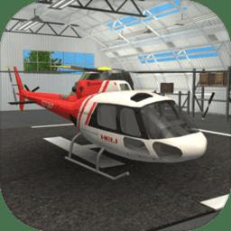 直升飞机拯救模拟器(Helicopter Rescue Simulator)