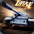 坦克警戒小米版游戏