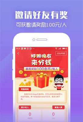 乐嗨嗨手游平台海外版 v2.8.2 官网安卓版 0