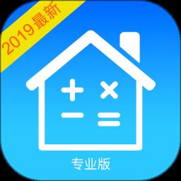 房�J�算器app