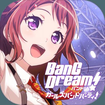 日本bang dream手游