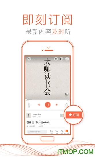 有声阅读器手机版 v6.3.5 安卓版 0