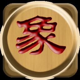 秋水中国象棋提示无限版
