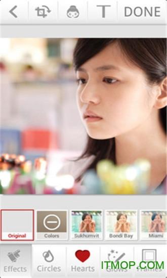 美妆美颜特效相机 v2.3.9 安卓版 0
