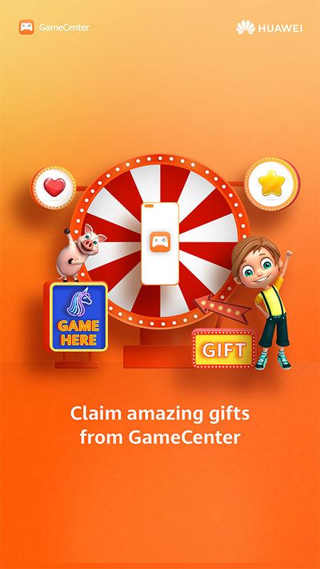 华为游戏中心pc版 v10.3.0.300 官方最新版 1