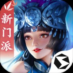 剑侠世界2手游苹果版