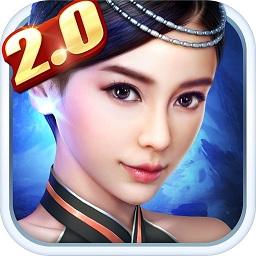 神魔2.0游戏