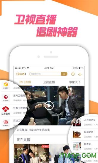 咪咕视频最新版本app v5.7.2.00 安卓版 1