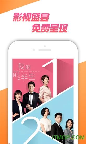咪咕视频最新版本app v5.7.2.00 安卓版 2