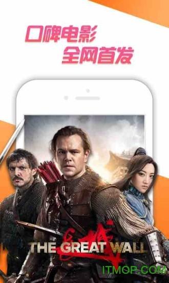 咪咕视频最新版本app v5.7.2.00 安卓版 3