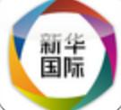 新华国际新闻
