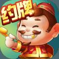 零点欢乐斗地主免费版v1.0 安卓版