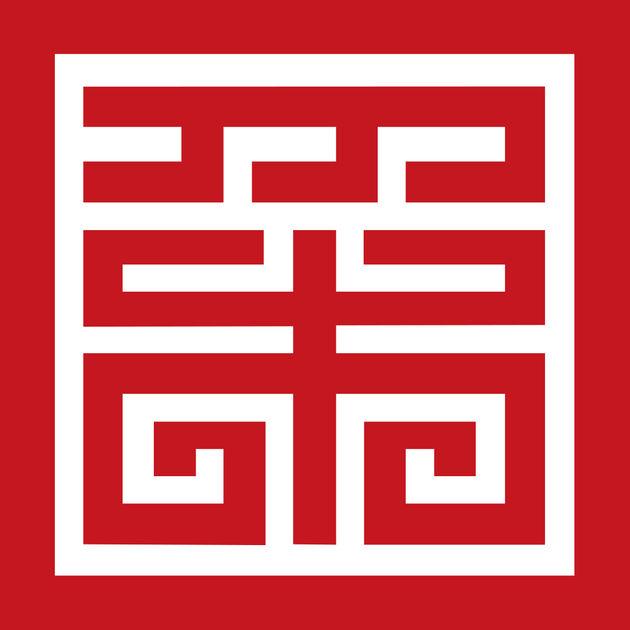 中国政府采购网官方软件