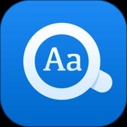 欧路英语词典 Eudic苹果增强版